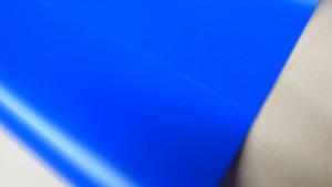 Waageband mit Nano-Oberfläche